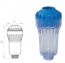 Micro filter.png - Filtru de apa Micro